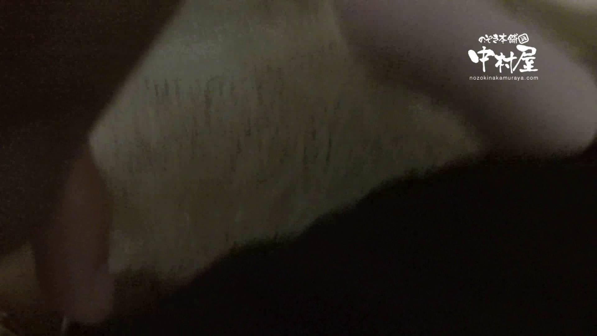 鬼畜 vol.06 中出し処刑! 前編 OLのエロ生活 AV無料動画キャプチャ 110連発 29