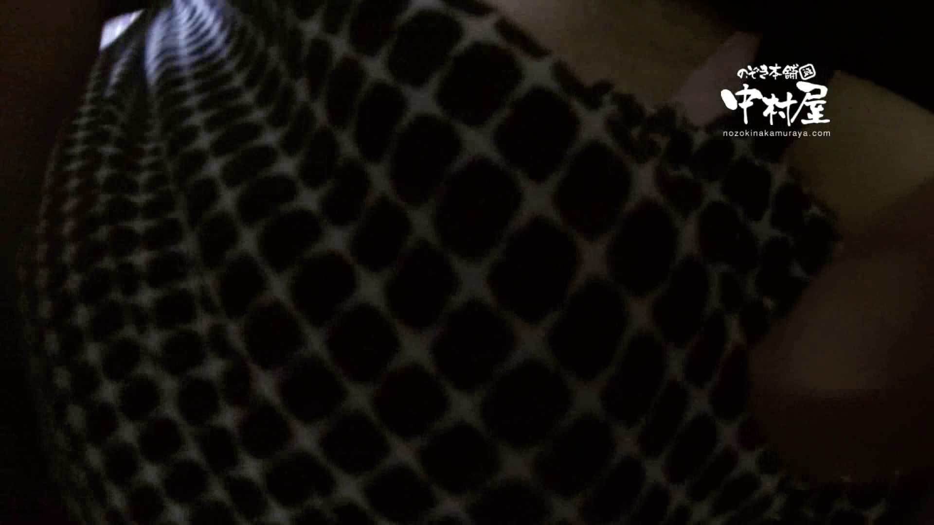 鬼畜 vol.09 無慈悲!中出し爆乳! 前編 OLのエロ生活 われめAV動画紹介 91連発 14
