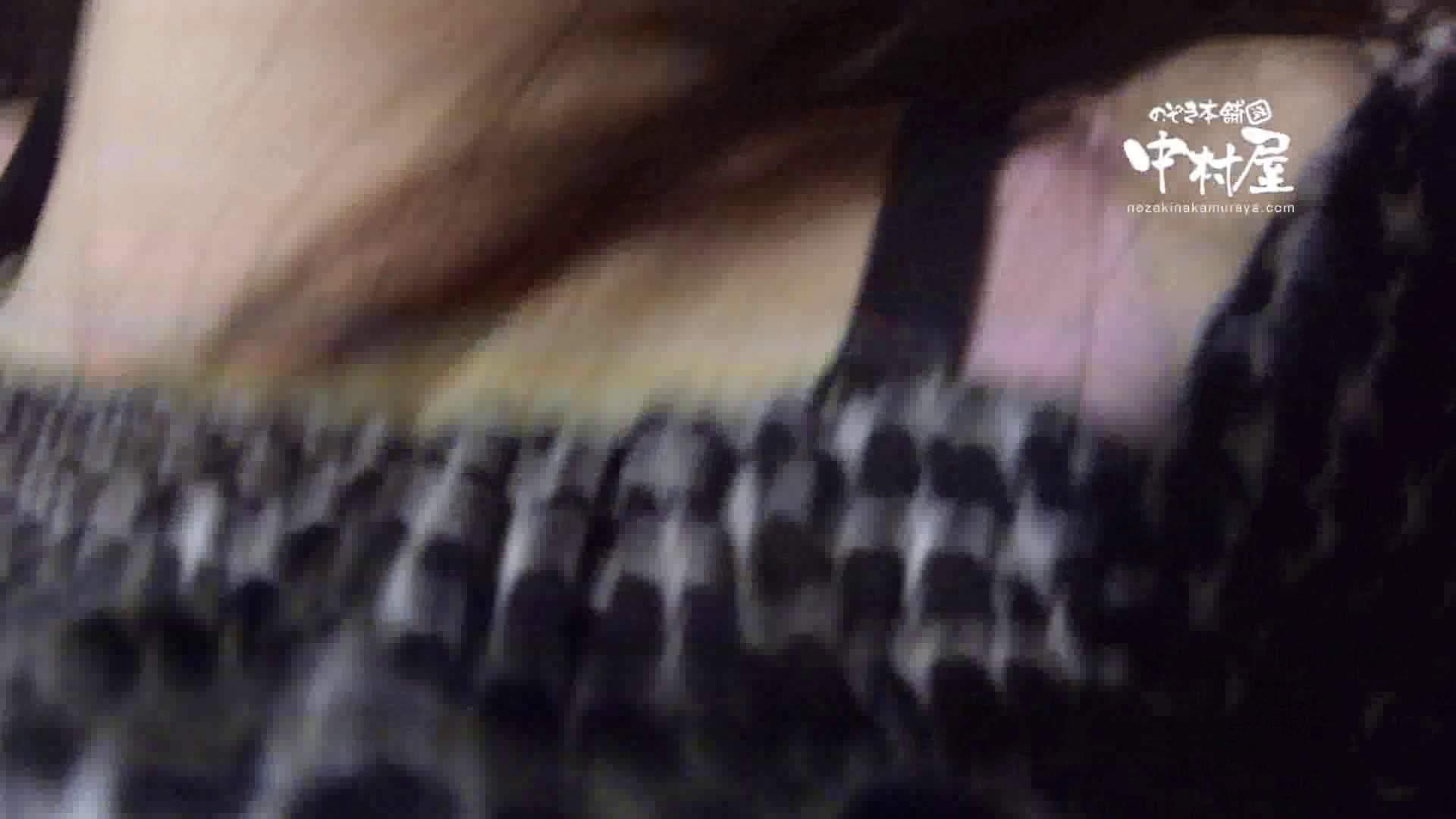 鬼畜 vol.09 無慈悲!中出し爆乳! 前編 OLのエロ生活 われめAV動画紹介 91連発 22