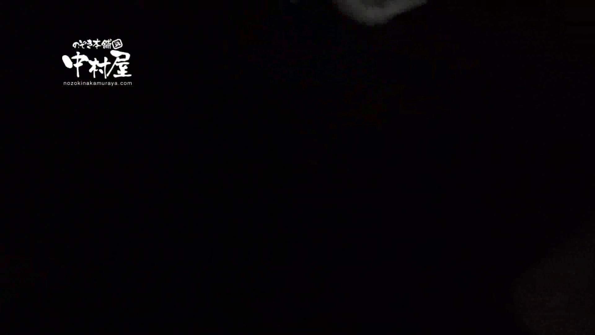 鬼畜 vol.09 無慈悲!中出し爆乳! 前編 鬼畜 性交動画流出 91連発 31