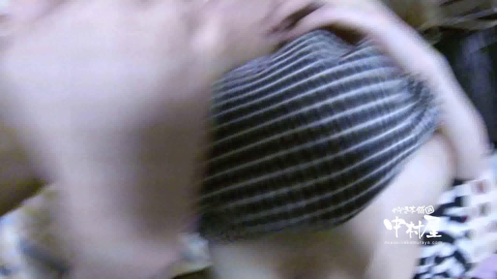 鬼畜 vol.09 無慈悲!中出し爆乳! 前編 爆乳  91連発 60