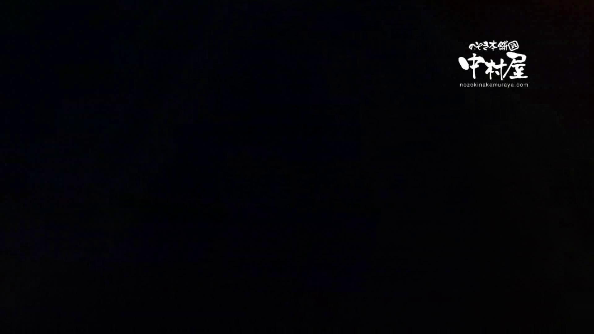 鬼畜 vol.09 無慈悲!中出し爆乳! 前編 爆乳 | 中出し  91連発 89