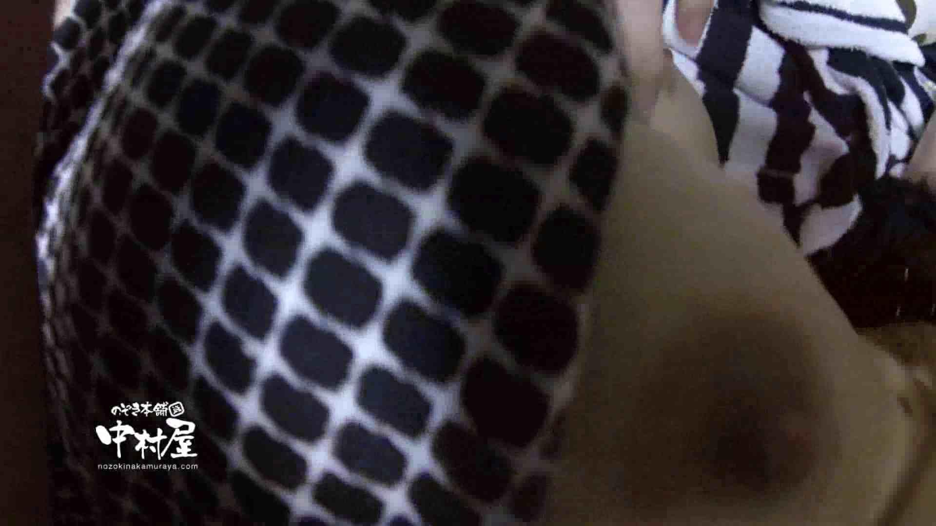 鬼畜 vol.09 無慈悲!中出し爆乳! 後編 中出し のぞき動画画像 72連発 39