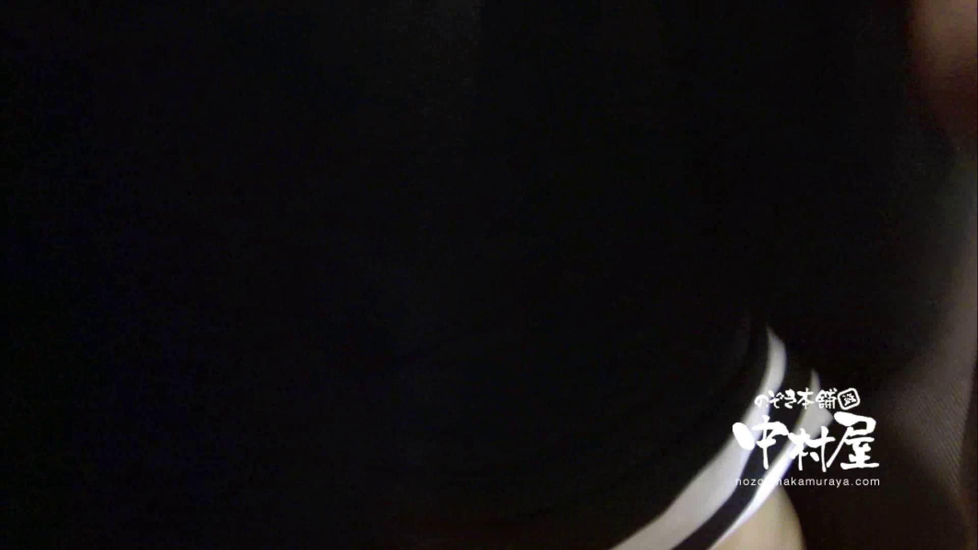 鬼畜 vol.11 下の口は正直なオンナ 前編 OLのエロ生活 | 鬼畜  75連発 11