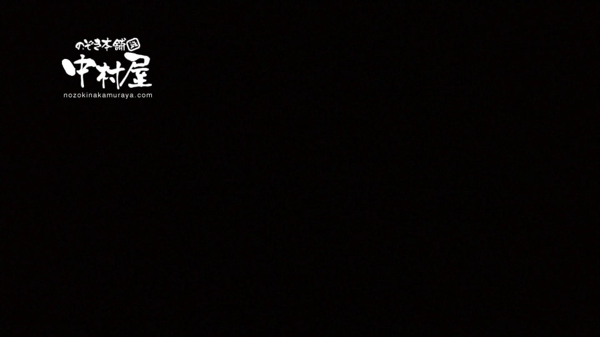 鬼畜 vol.11 下の口は正直なオンナ 前編 OLのエロ生活  75連発 20
