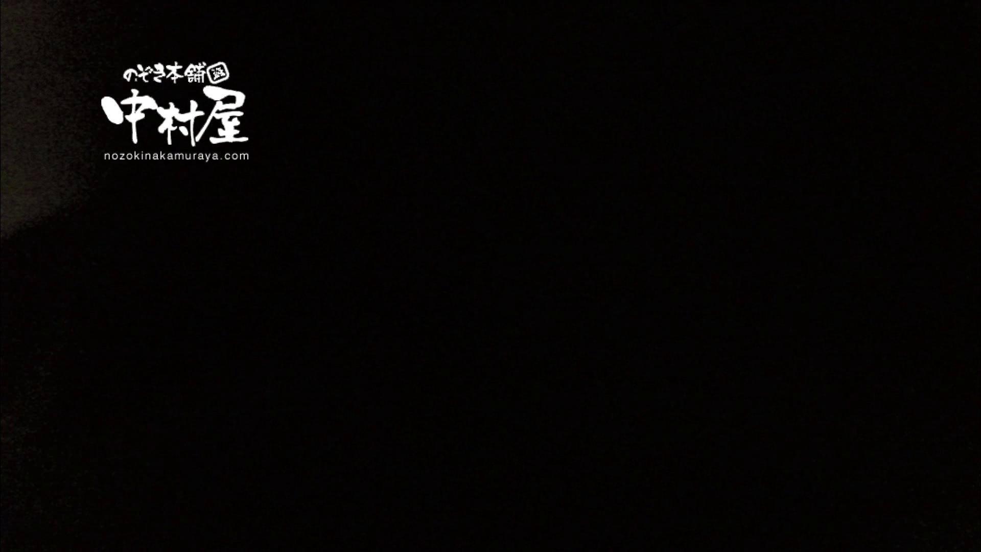 鬼畜 vol.11 下の口は正直なオンナ 前編 OLのエロ生活  75連発 22