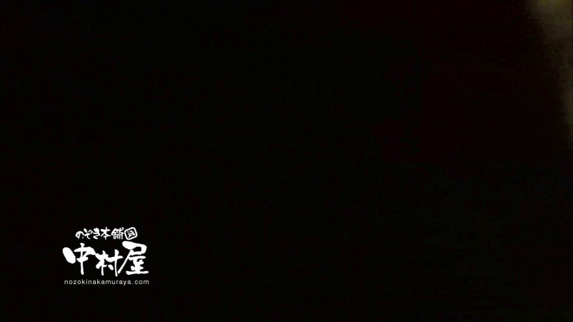 鬼畜 vol.11 下の口は正直なオンナ 前編 OLのエロ生活  75連発 32
