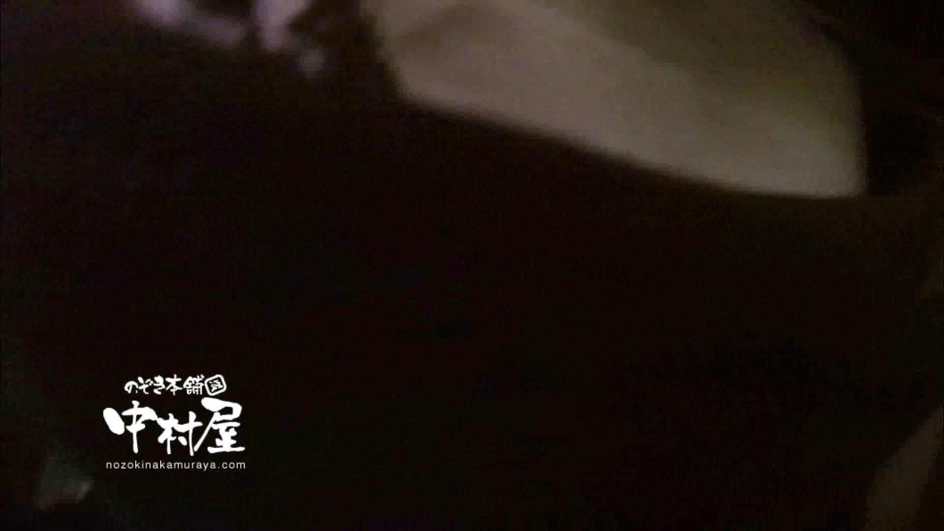 鬼畜 vol.11 下の口は正直なオンナ 前編 OLのエロ生活 | 鬼畜  75連発 33