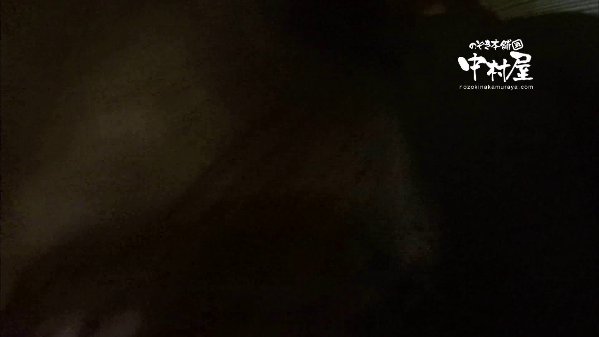 鬼畜 vol.11 下の口は正直なオンナ 後編 鬼畜  93連発 2
