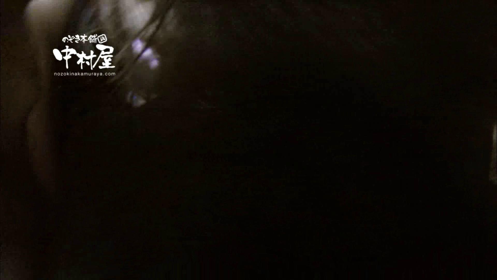 鬼畜 vol.11 下の口は正直なオンナ 後編 鬼畜   OLのエロ生活  93連発 39