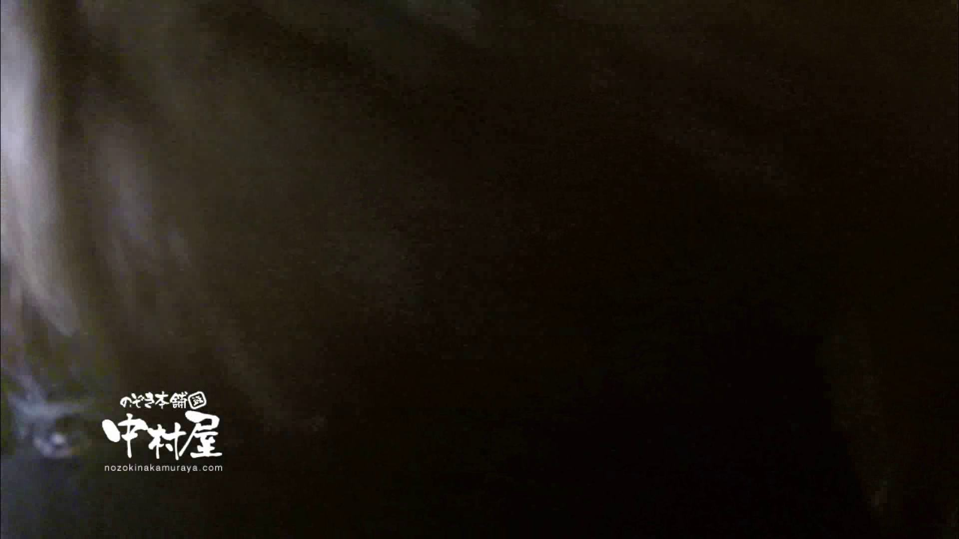 鬼畜 vol.11 下の口は正直なオンナ 後編 鬼畜   OLのエロ生活  93連発 67