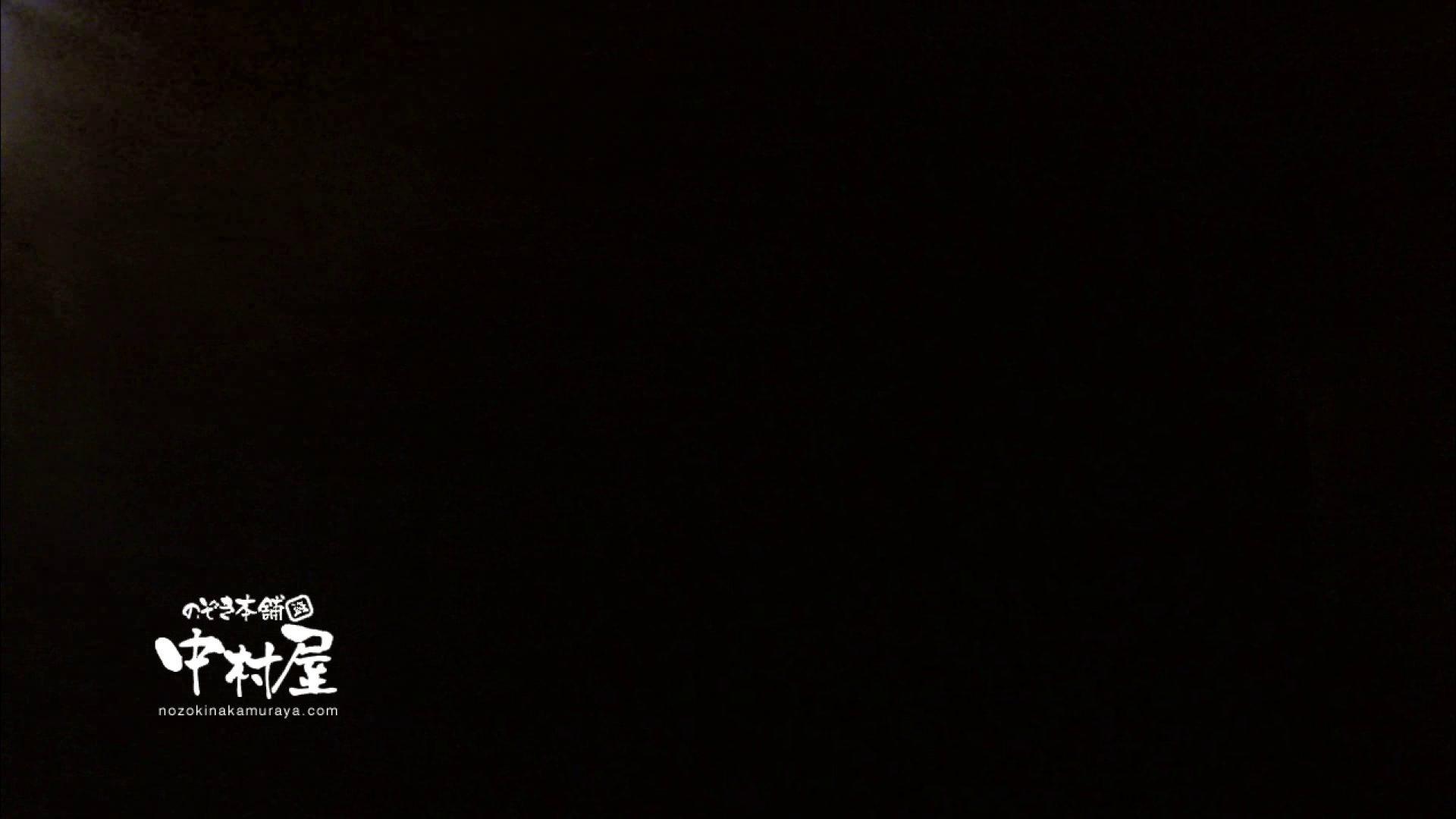 鬼畜 vol.11 下の口は正直なオンナ 後編 鬼畜   OLのエロ生活  93連発 69
