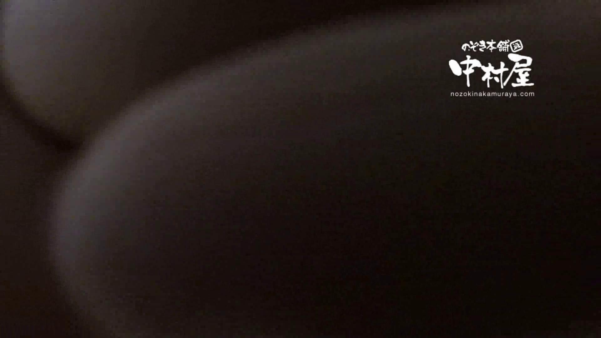 鬼畜 vol.12 剥ぎ取ったら色白でゴウモウだった 前編 OLのエロ生活  48連発 2