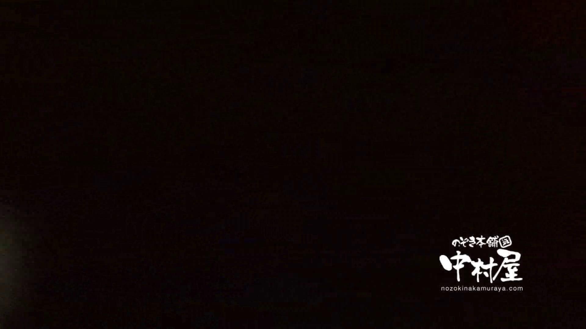 鬼畜 vol.12 剥ぎ取ったら色白でゴウモウだった 前編 OLのエロ生活 | 鬼畜  48連発 25