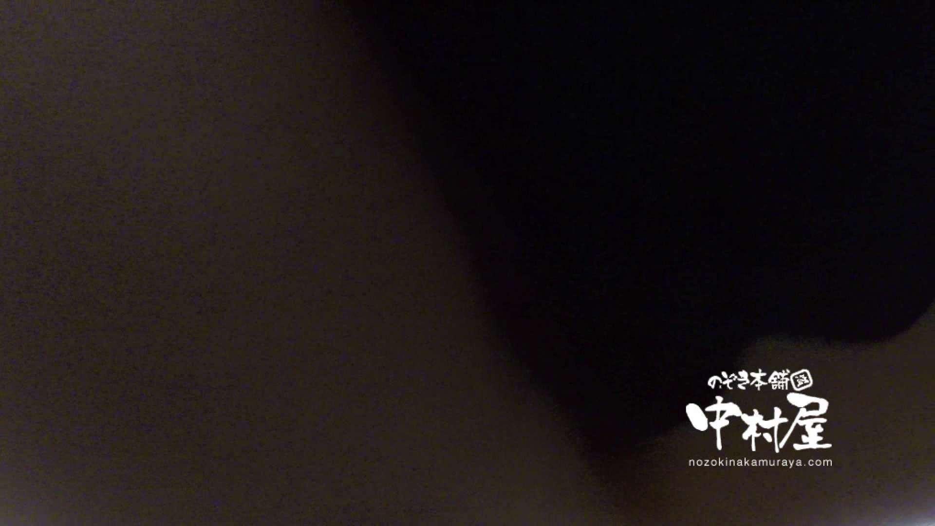 無料アダルト動画:鬼畜 vol.14 小生意気なおなごにはペナルティー 後編:のぞき本舗 中村屋