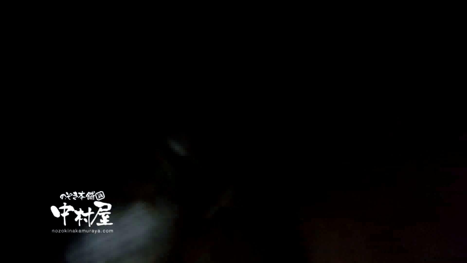 鬼畜 vol.16 実はマンざらでもない柔らかおっぱいちゃん 前編 OLのエロ生活 SEX無修正画像 66連発 2