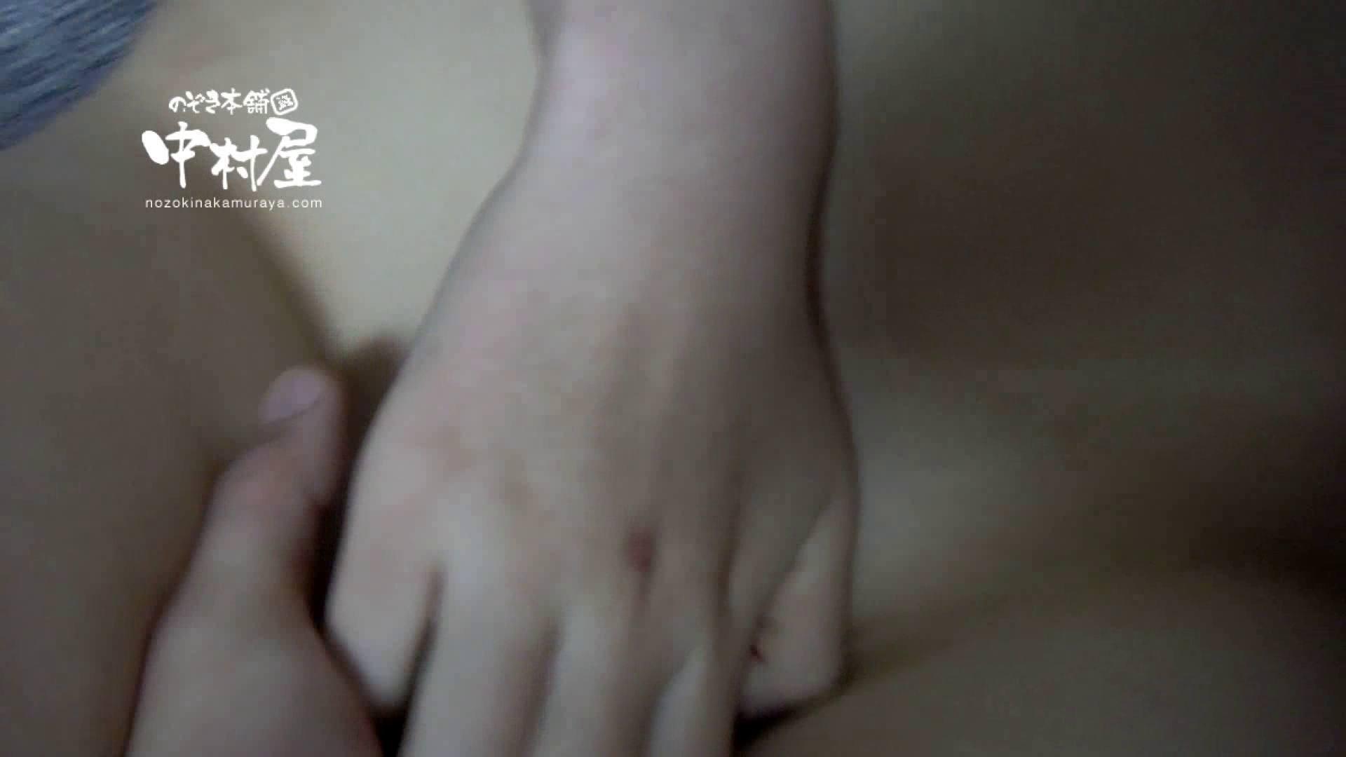 鬼畜 vol.16 実はマンざらでもない柔らかおっぱいちゃん 前編 OLのエロ生活 SEX無修正画像 66連発 8
