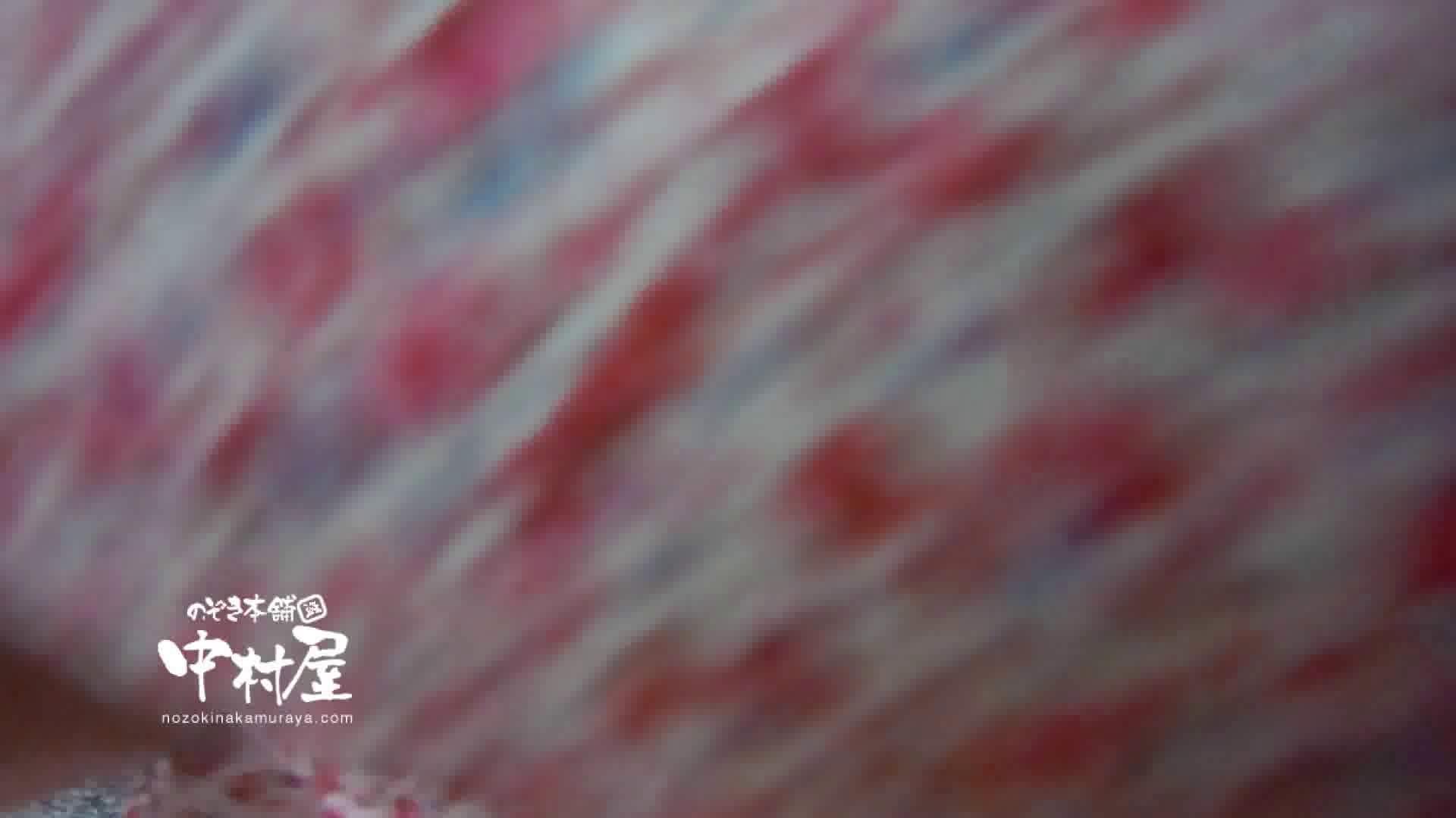鬼畜 vol.16 実はマンざらでもない柔らかおっぱいちゃん 前編 ギャルのおっぱい | 鬼畜  66連発 25
