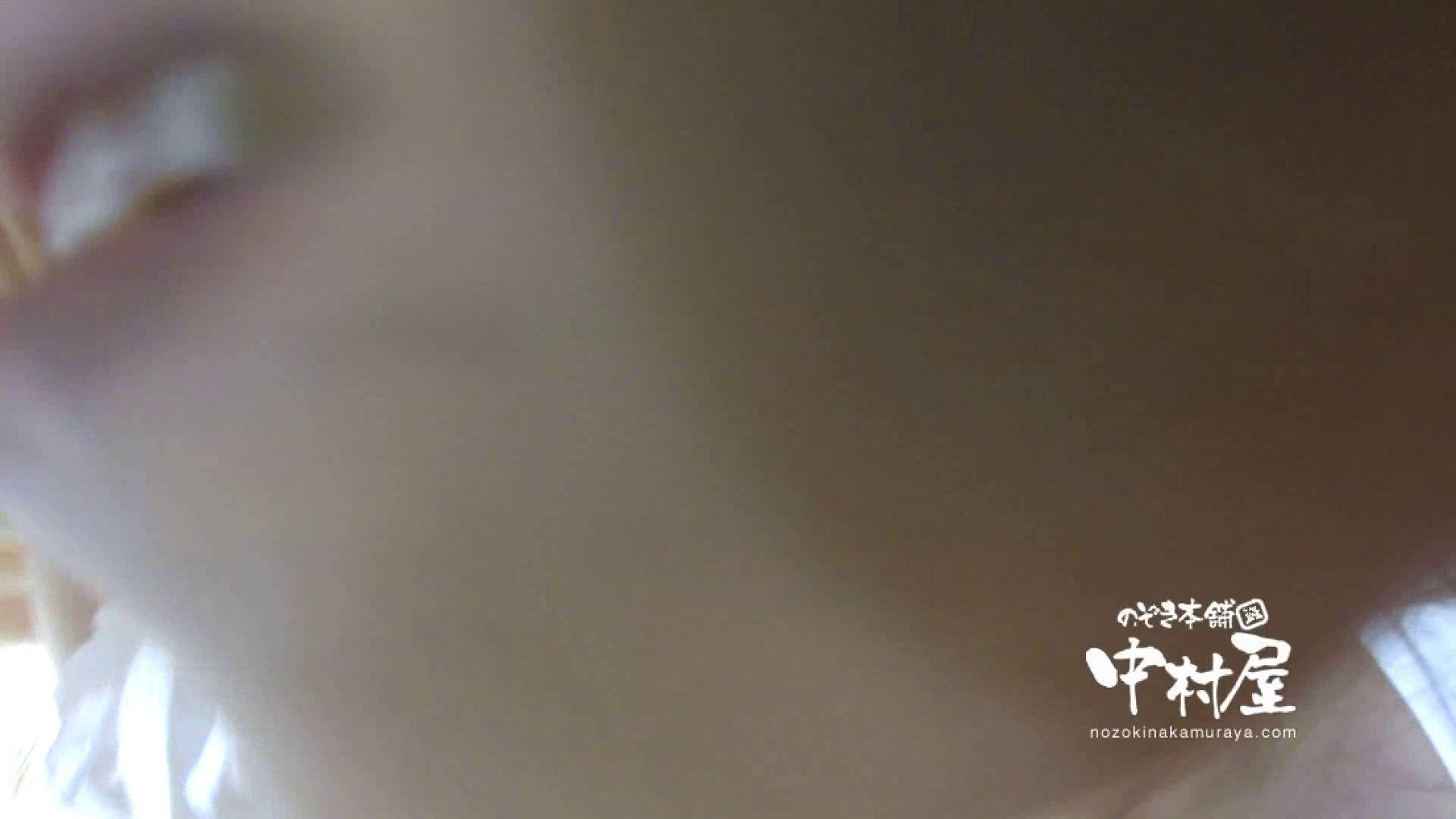 鬼畜 vol.18 居酒屋バイト時代の同僚に中出ししてみる 後編 鬼畜 | 中出し  94連発 22