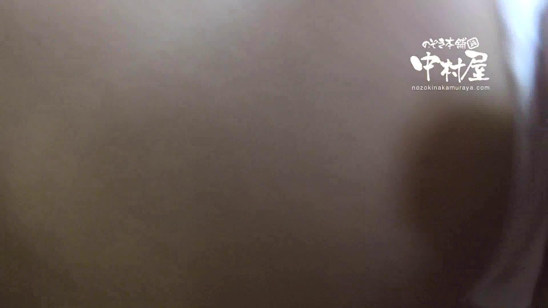 鬼畜 vol.18 居酒屋バイト時代の同僚に中出ししてみる 後編 鬼畜 | 中出し  94連発 28