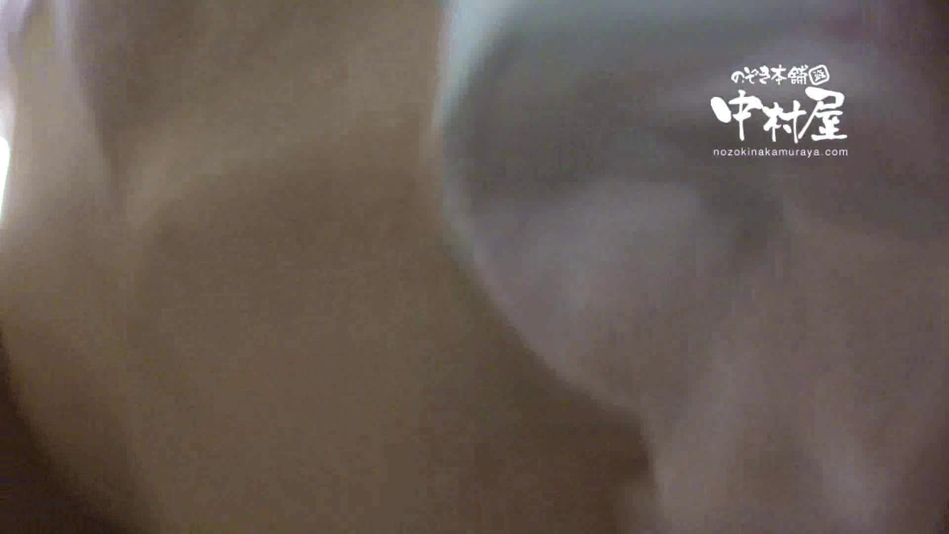 鬼畜 vol.18 居酒屋バイト時代の同僚に中出ししてみる 後編 OLのエロ生活 エロ画像 94連発 29