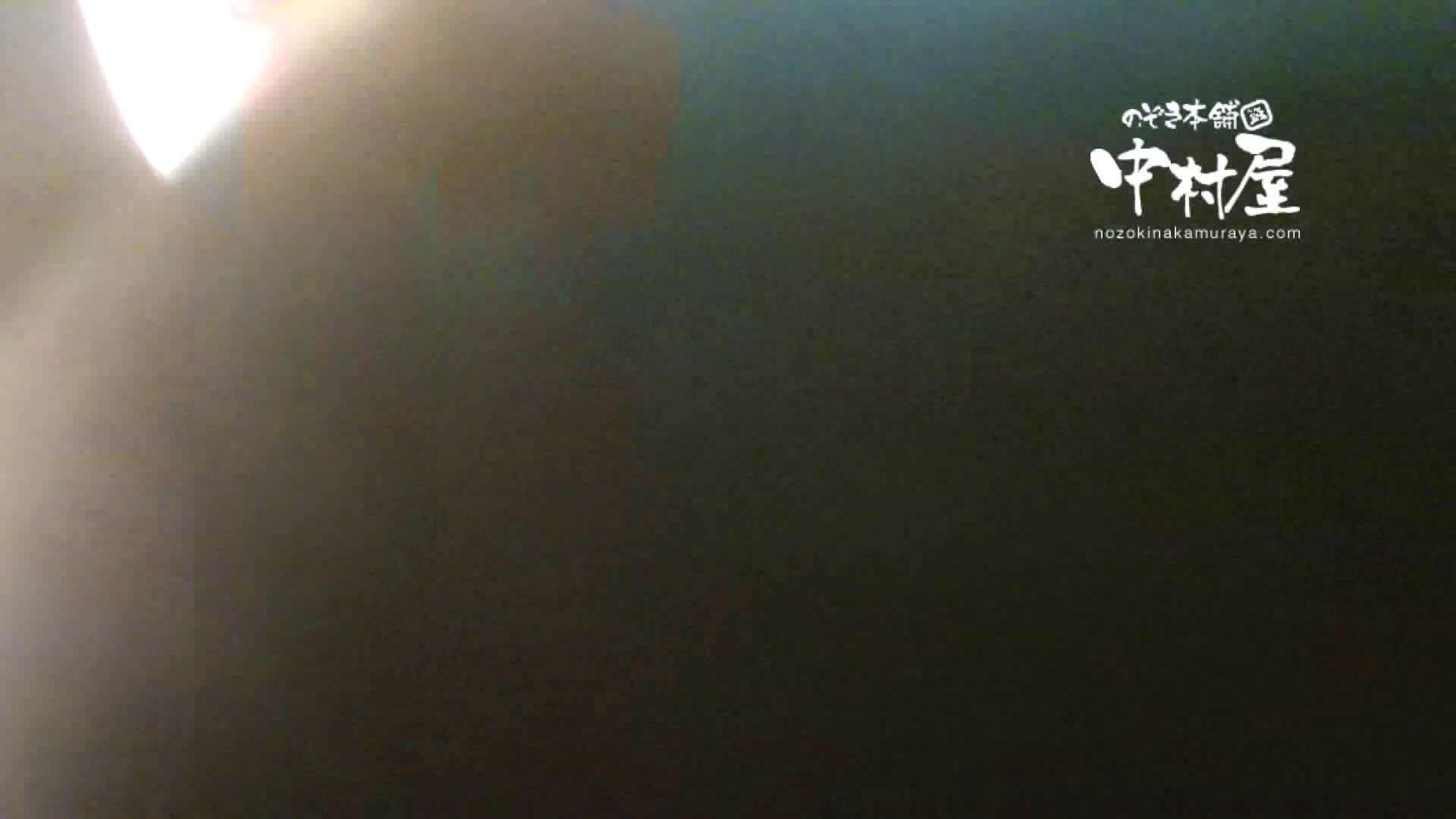 鬼畜 vol.18 居酒屋バイト時代の同僚に中出ししてみる 後編 鬼畜 | 中出し  94連発 31