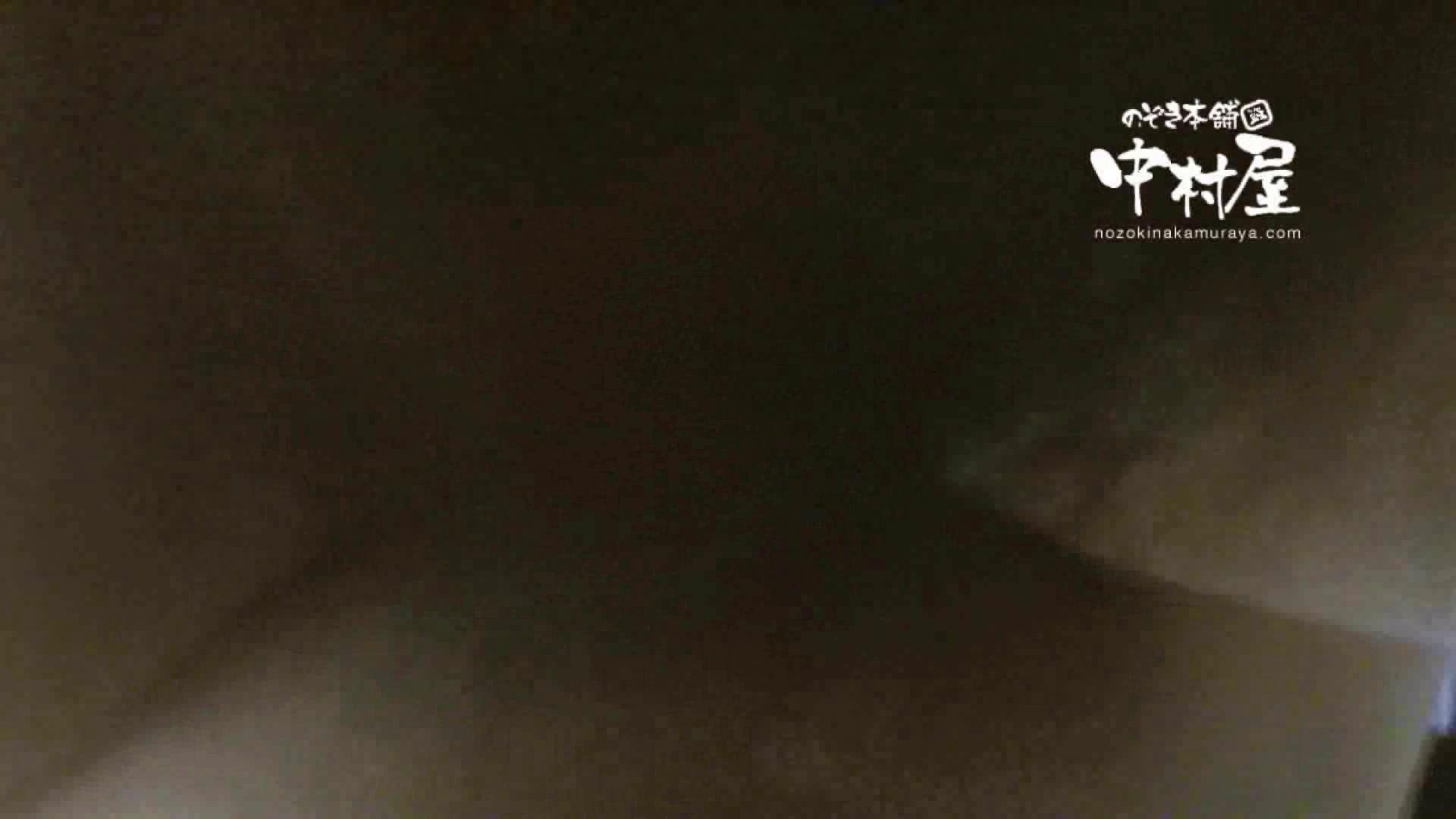 鬼畜 vol.18 居酒屋バイト時代の同僚に中出ししてみる 後編 OLのエロ生活 エロ画像 94連発 65
