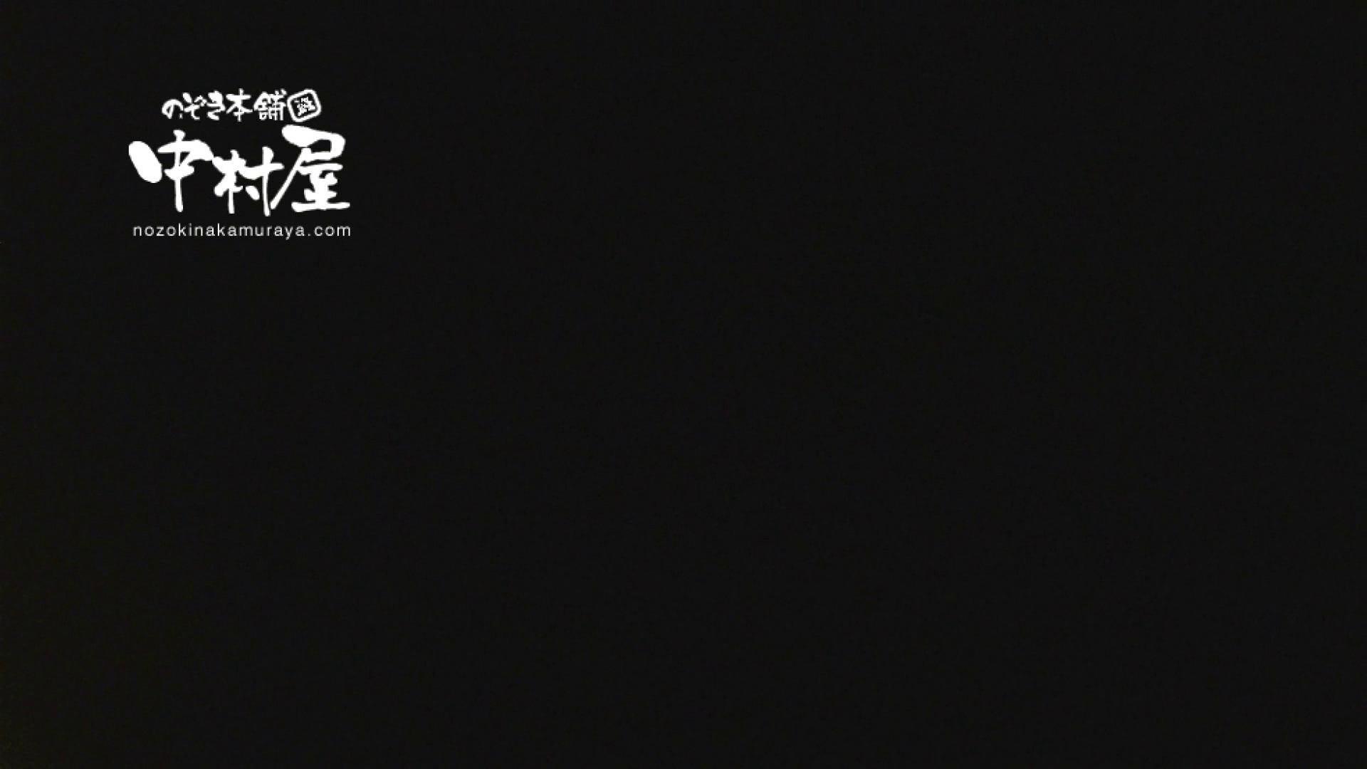 鬼畜 vol.19 ワカ目ちゃんに中出し刑 後編 中出し | OLのエロ生活  49連発 43