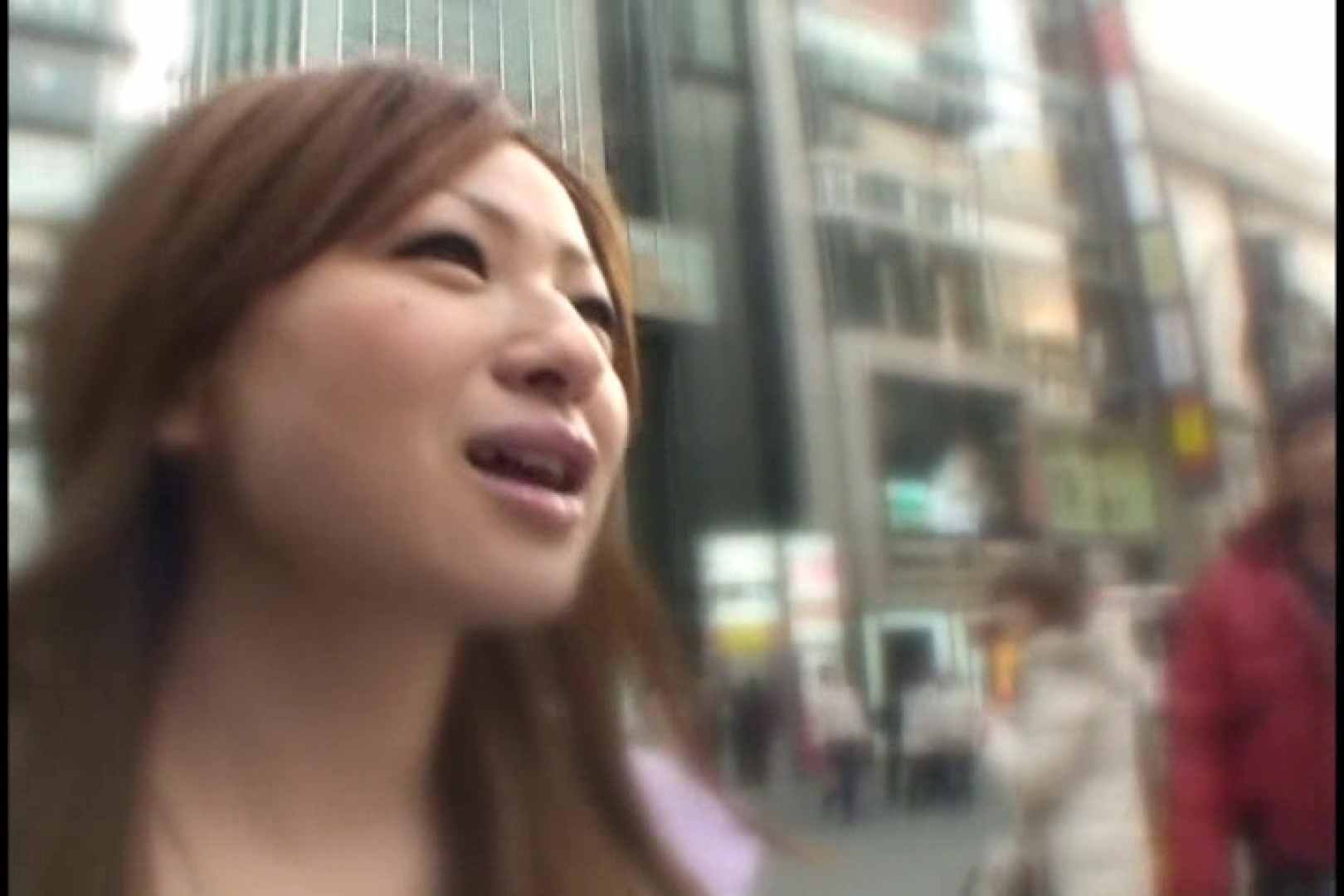 JDハンター全国ツアー vol.015 前編 女子大生のエロ生活  18連発 10
