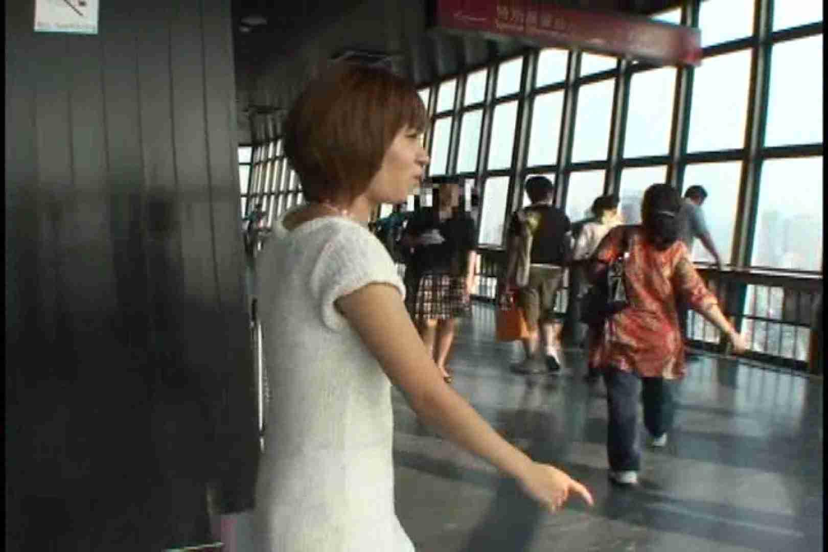 JDハンター全国ツアー vol.026 前編 女子大生のエロ生活   OLのエロ生活  104連発 31