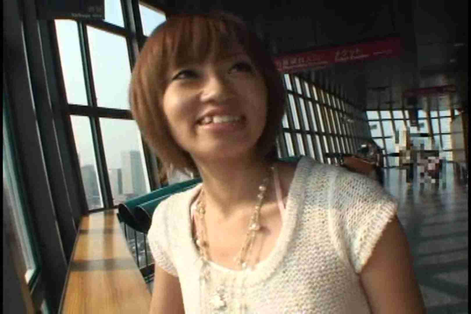 JDハンター全国ツアー vol.026 前編 女子大生のエロ生活  104連発 36
