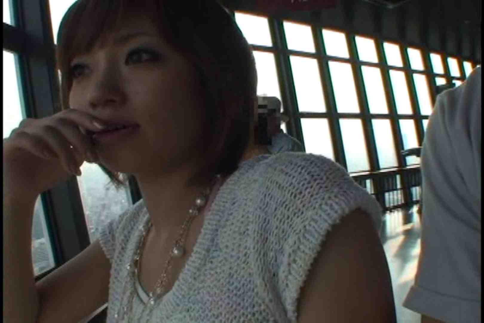 JDハンター全国ツアー vol.026 前編 女子大生のエロ生活  104連発 42