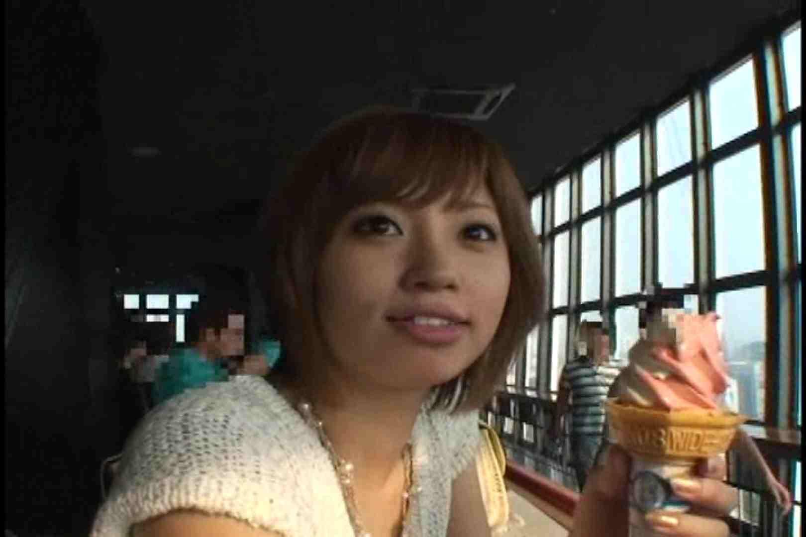 JDハンター全国ツアー vol.026 前編 女子大生のエロ生活  104連発 50
