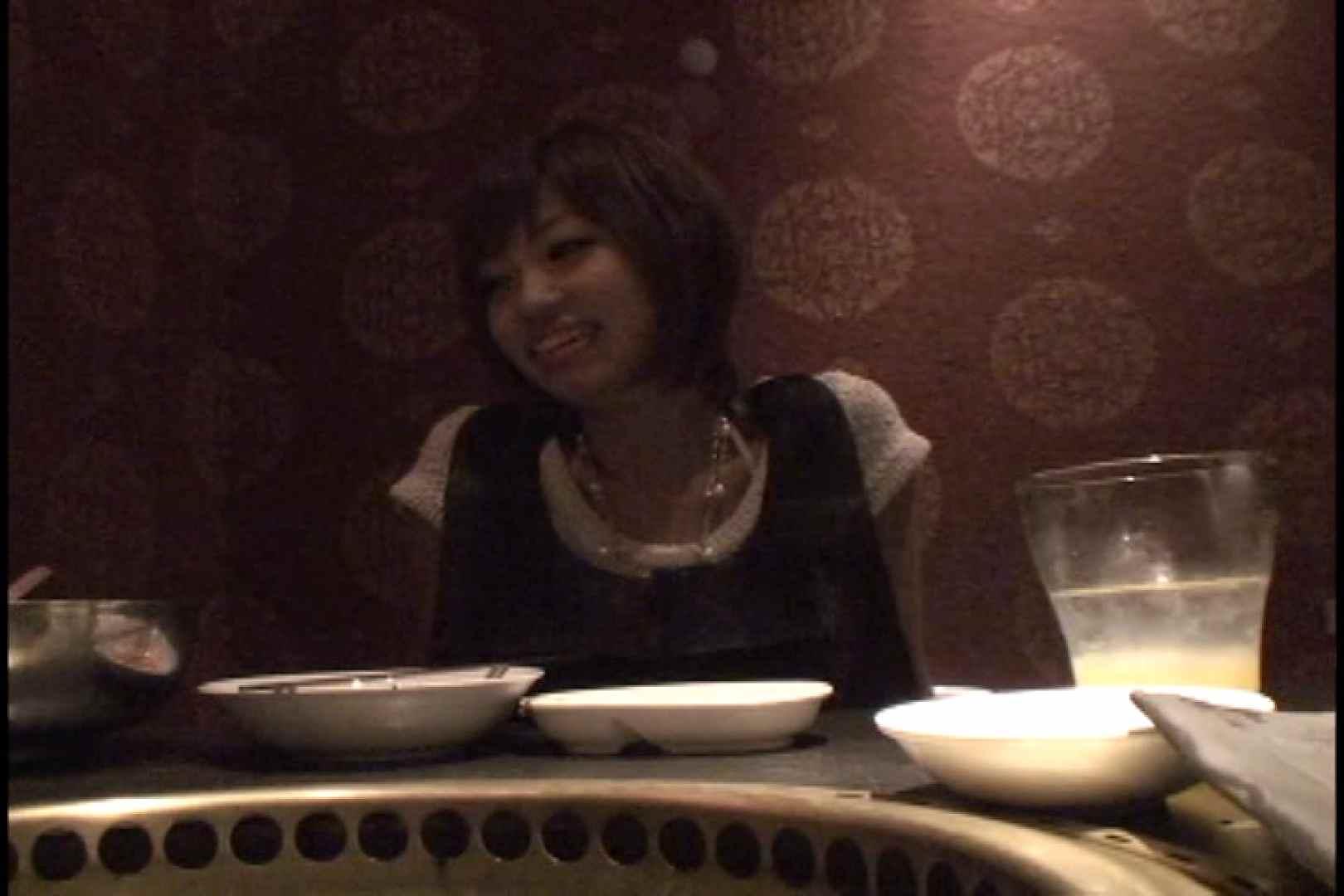 JDハンター全国ツアー vol.026 前編 女子大生のエロ生活  104連発 58