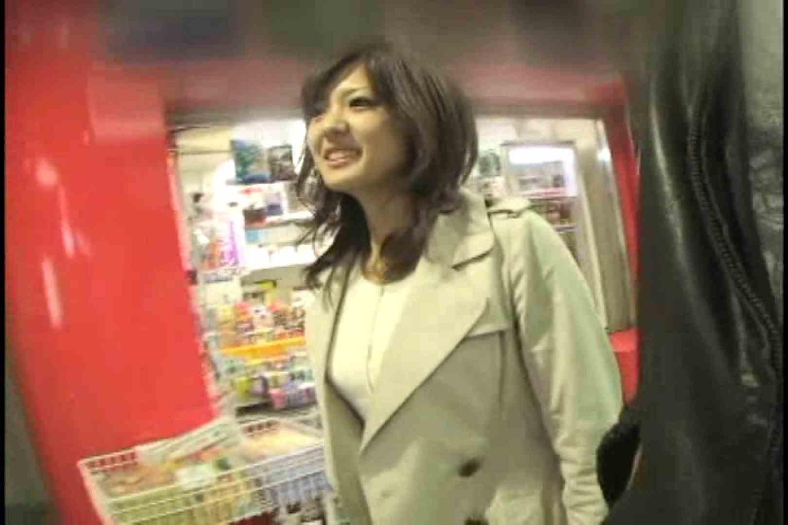 JDハンター全国ツアー vol.035 後編 女子大生のエロ生活   OLのエロ生活  47連発 3