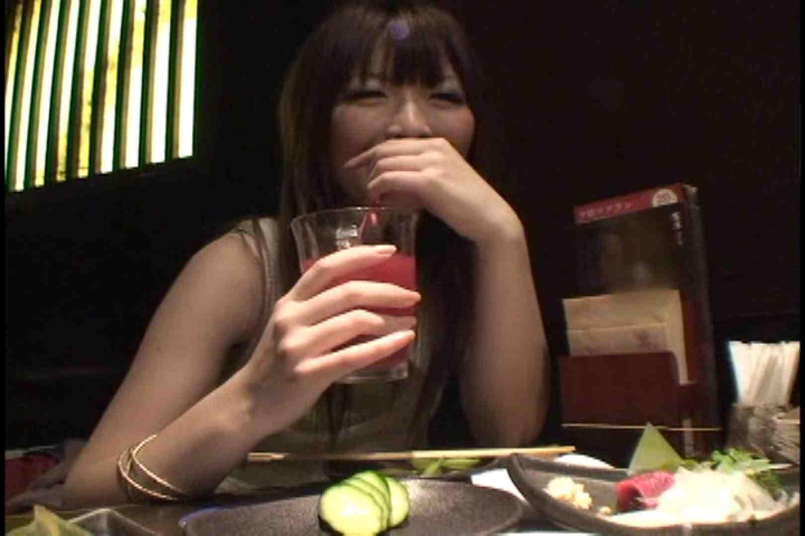 JDハンター全国ツアー vol.039 前編 女子大生のエロ生活  78連発 26