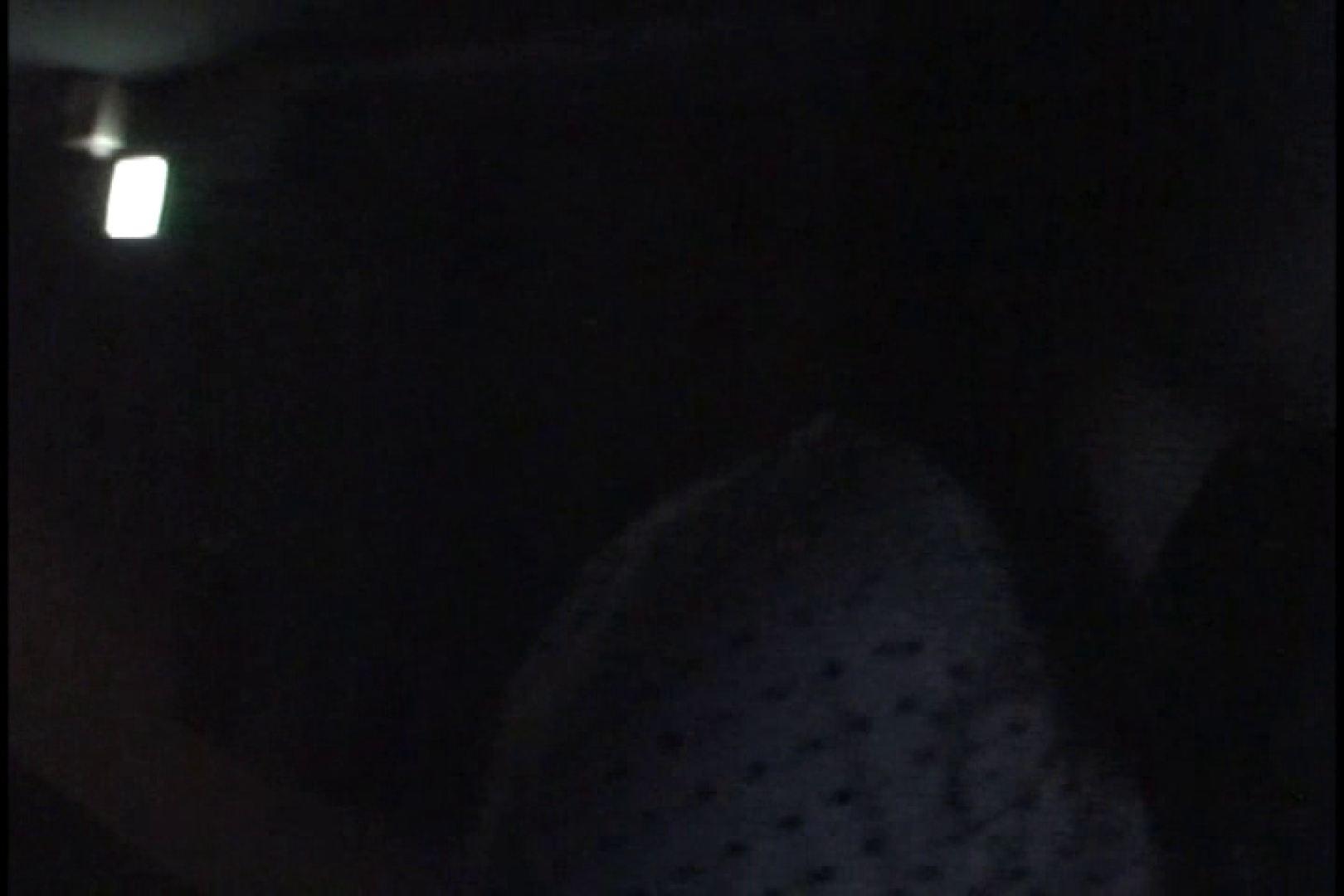 JDハンター全国ツアー vol.045 前編 OLのエロ生活   女子大生のエロ生活  95連発 41