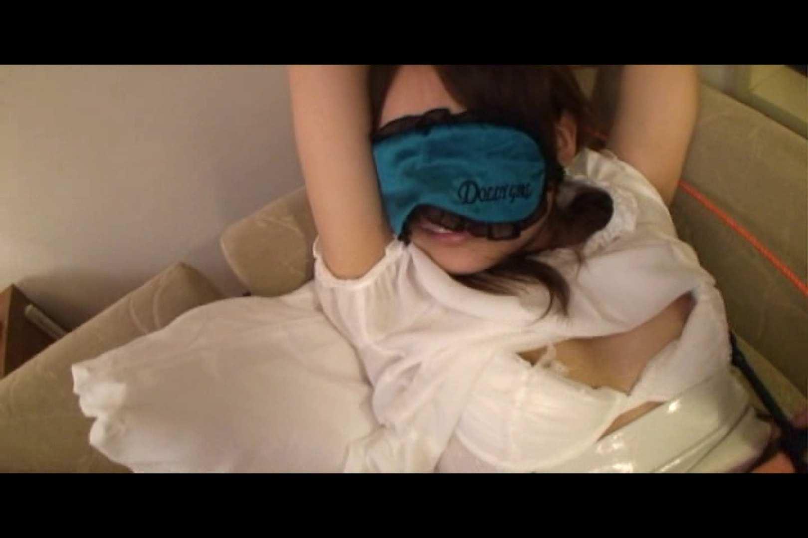 JDハンター全国ツアー vol.048 後編 女子大生のエロ生活  102連発 60