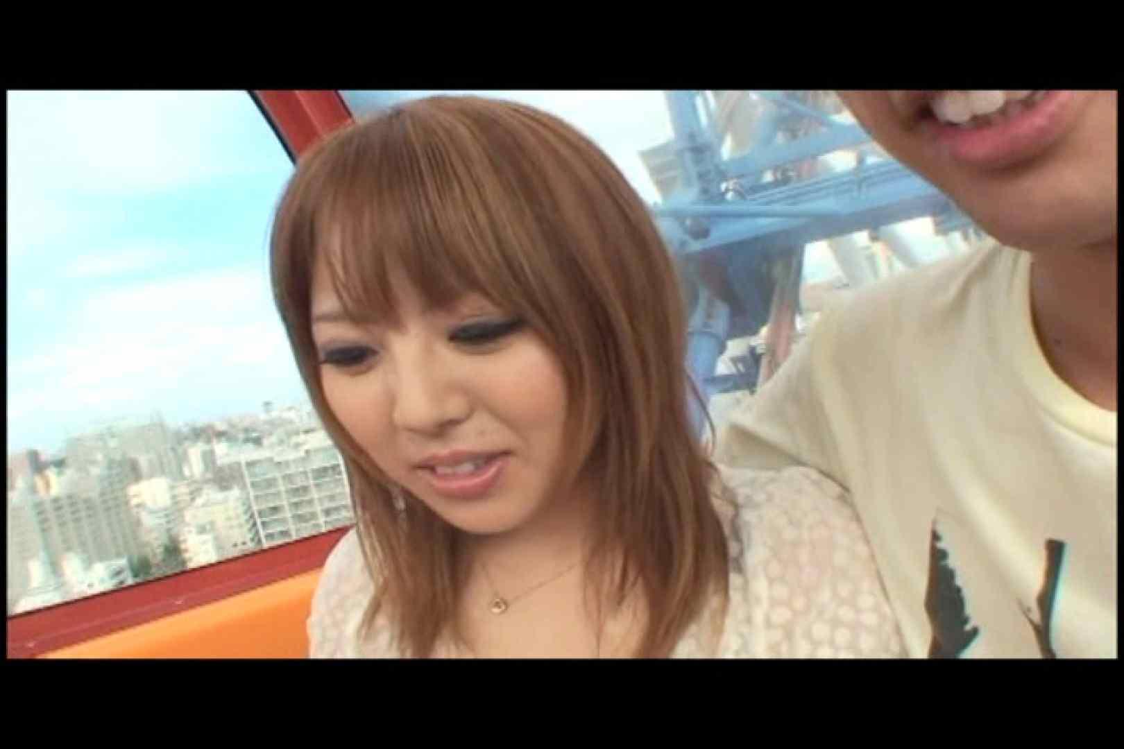 JDハンター全国ツアー vol.051 前編 女子大生のエロ生活  39連発 16
