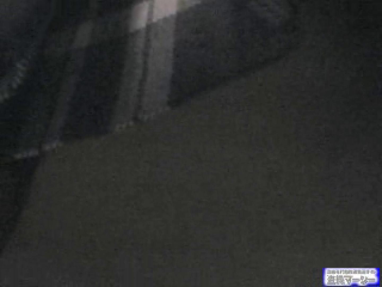 無料アダルト動画:制服マニアックスvol.5:のぞき本舗 中村屋
