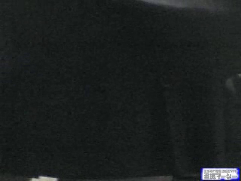 無料アダルト動画:制服マニアックスvol.6:のぞき本舗 中村屋