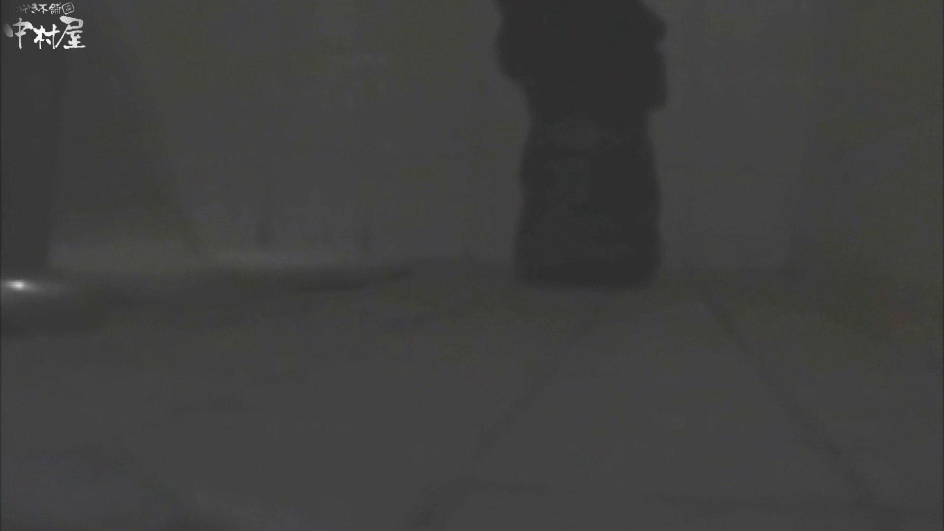 解禁!海の家4カメ洗面所vol.09 ギャルのエロ生活 ぱこり動画紹介 101連発 18
