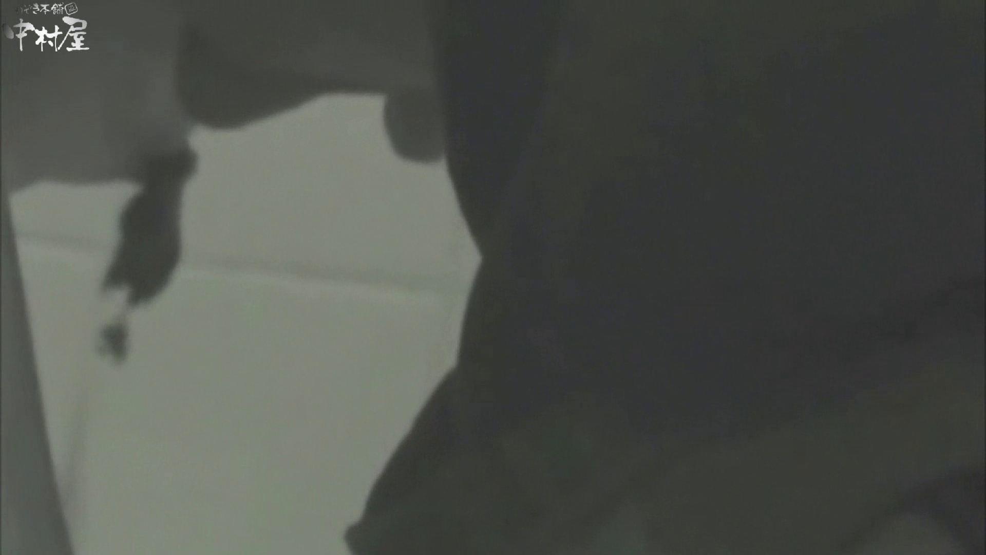 解禁!海の家4カメ洗面所vol.09 ギャルのエロ生活 ぱこり動画紹介 101連発 26