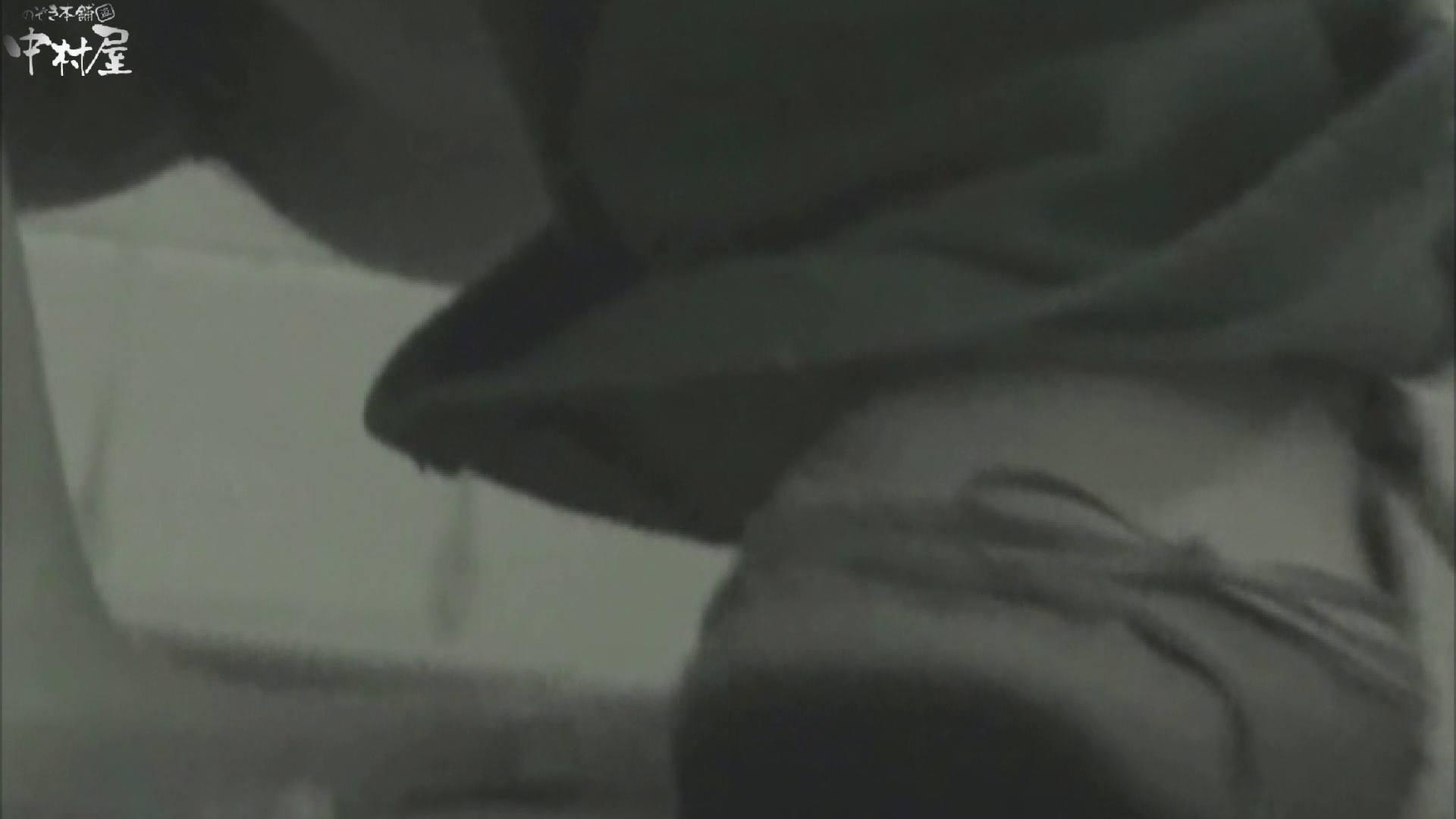 解禁!海の家4カメ洗面所vol.09 ギャルのエロ生活 ぱこり動画紹介 101連発 30
