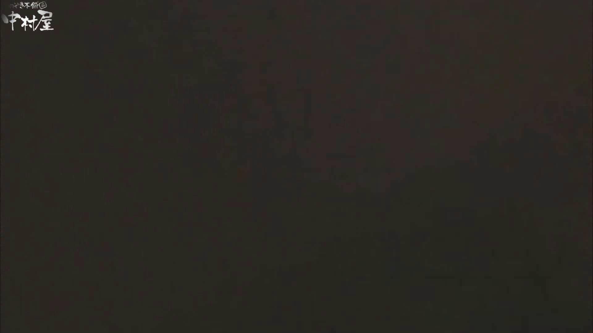 解禁!海の家4カメ洗面所vol.09 OLのエロ生活 | 人気シリーズ  101連発 49