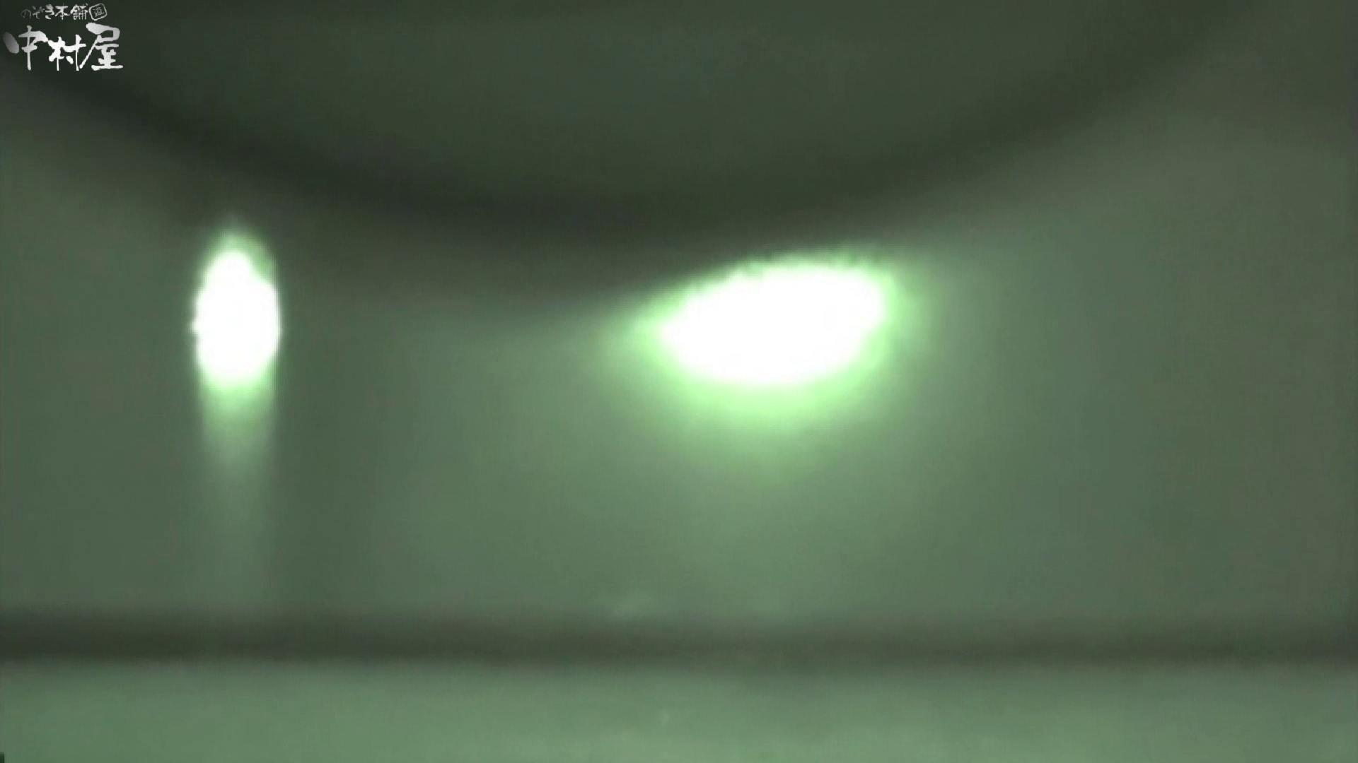 解禁!海の家4カメ洗面所vol.14 OLのエロ生活 おめこ無修正動画無料 59連発 2