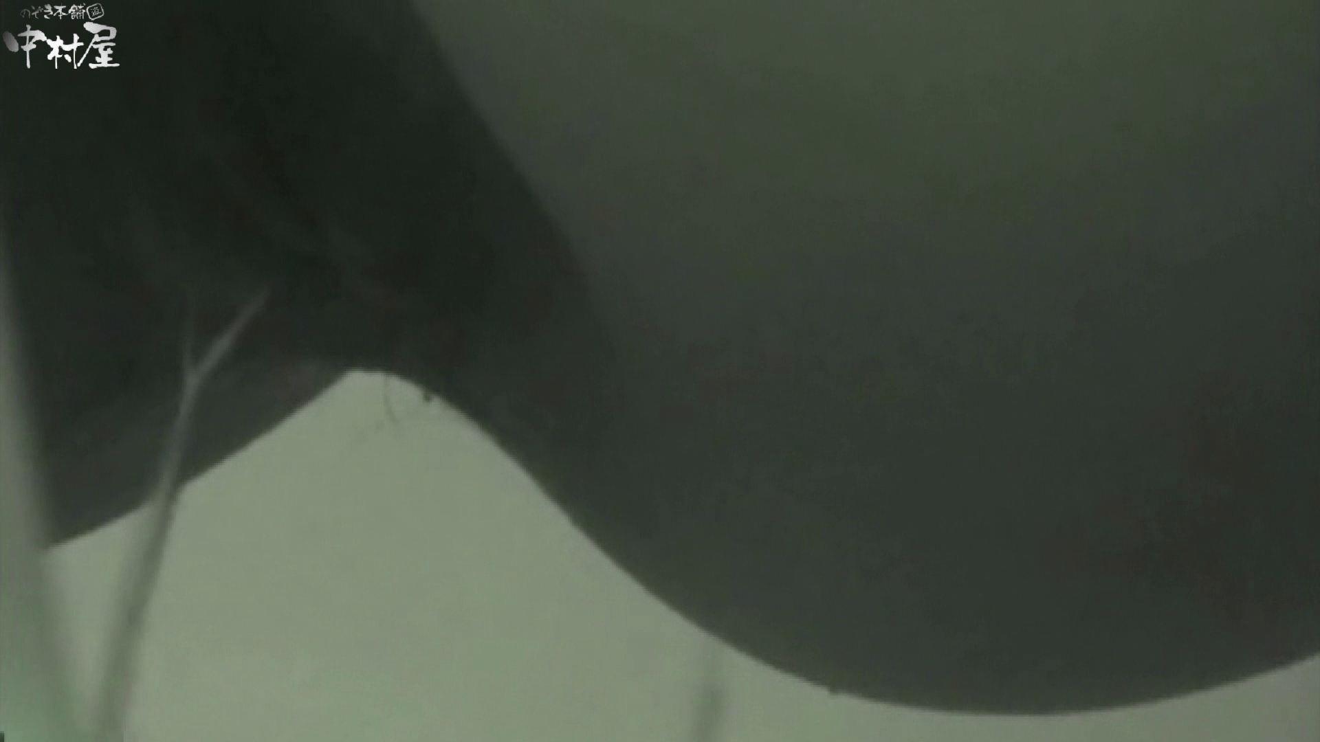解禁!海の家4カメ洗面所vol.14 OLのエロ生活 おめこ無修正動画無料 59連発 38