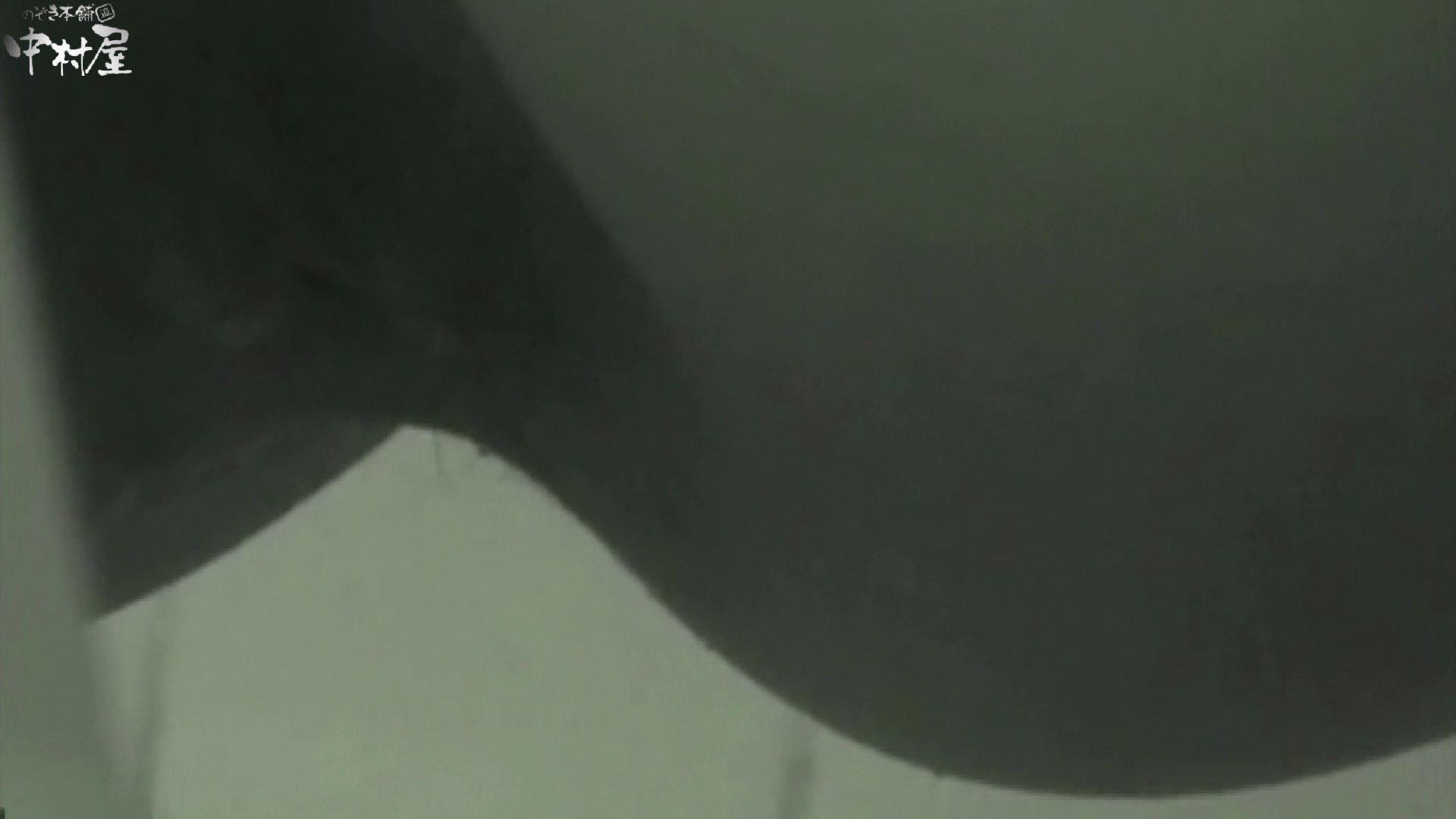 解禁!海の家4カメ洗面所vol.14 OLのエロ生活 おめこ無修正動画無料 59連発 42
