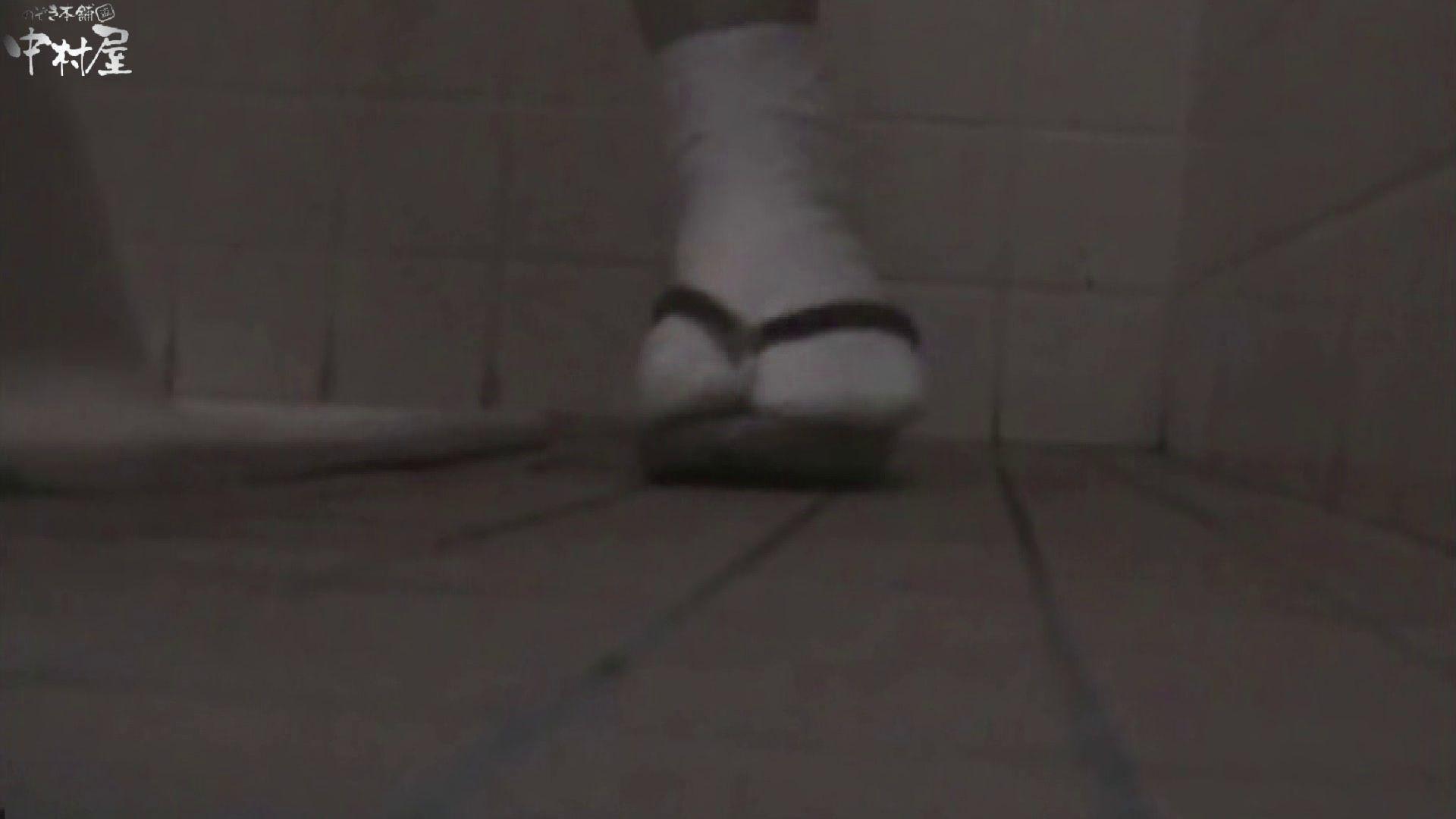 解禁!海の家4カメ洗面所vol.14 人気シリーズ 性交動画流出 59連発 59