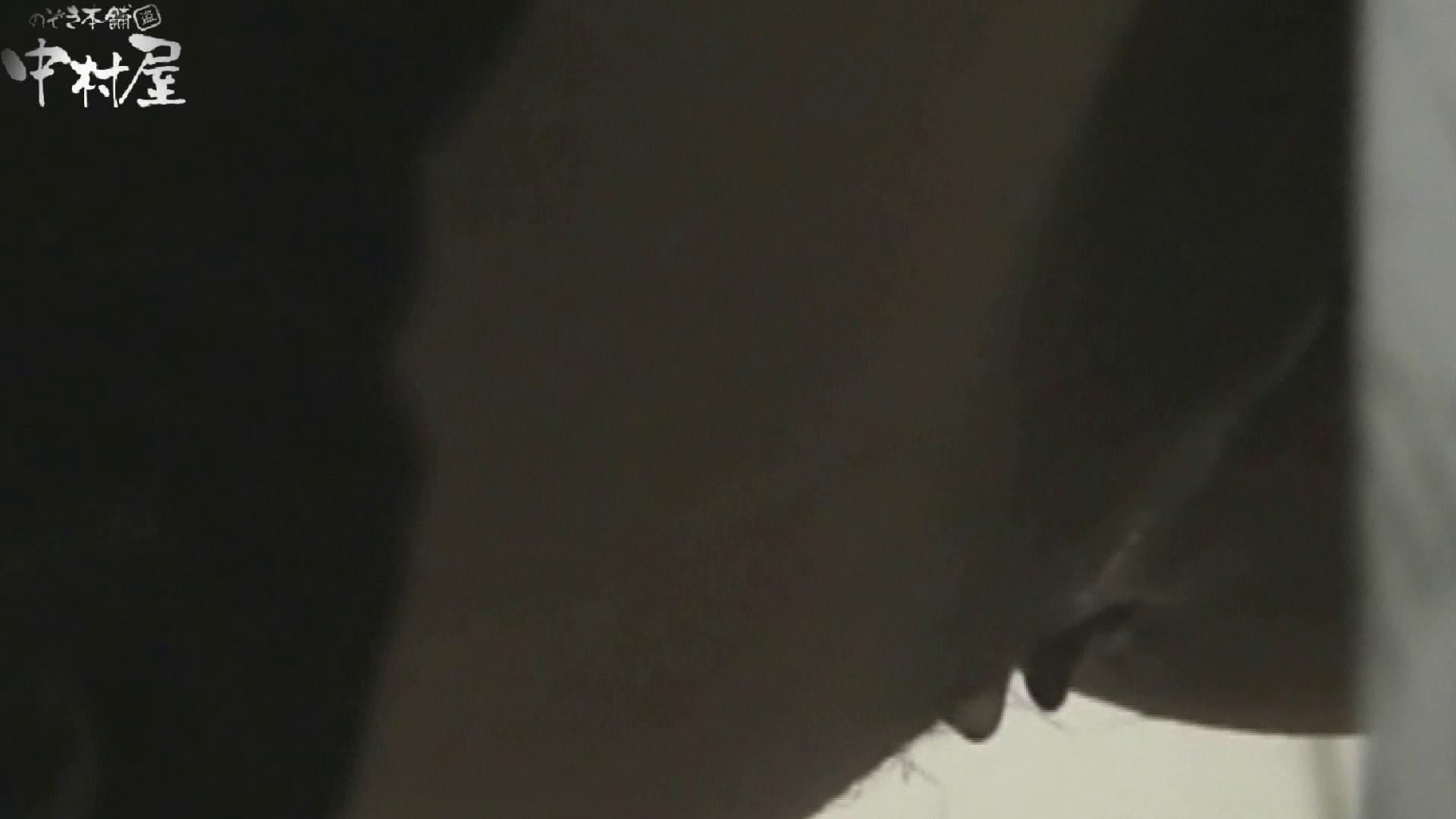 解禁!海の家4カメ洗面所vol.19 OLのエロ生活 | 人気シリーズ  105連発 69